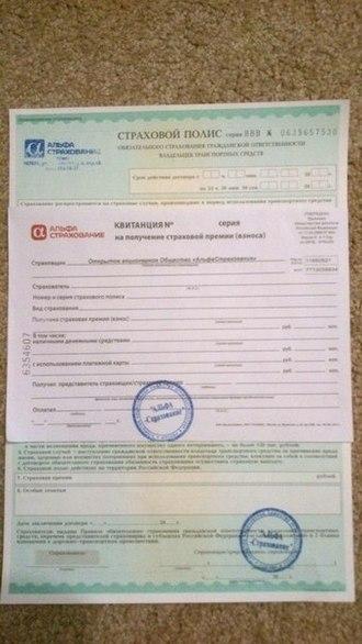проектов коместра кемеровской обл стахование осаго рассчитать ККМ для